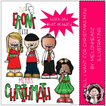 All I want for Christmas clip art.