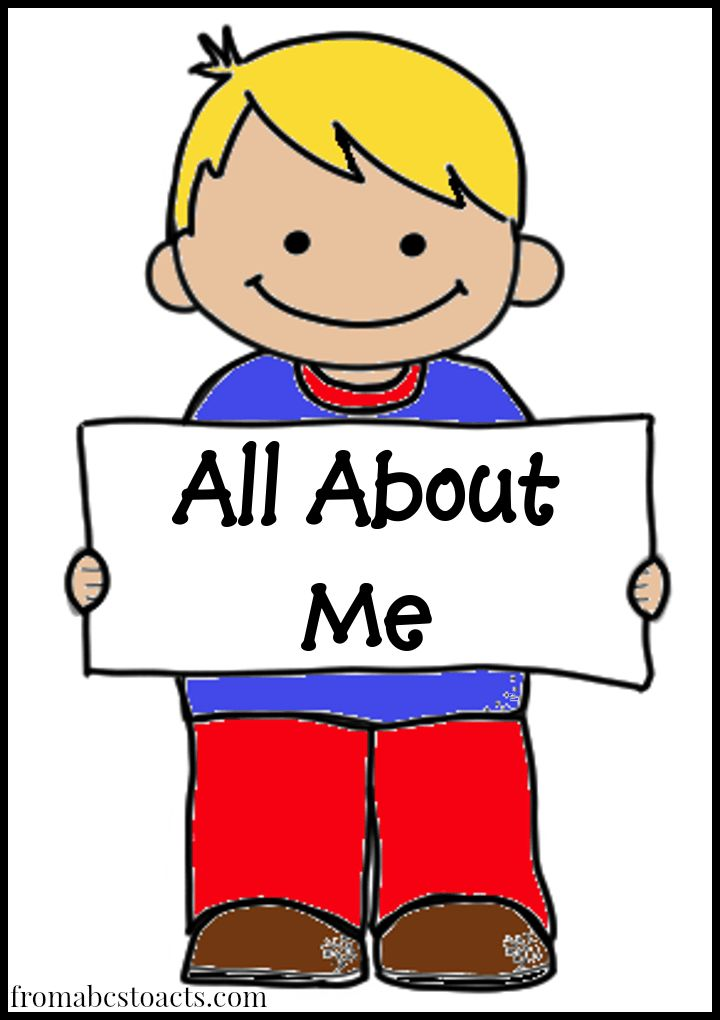 About me clipart 1 » Clipart Station.