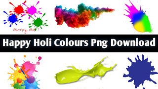 CB Happy Holi Colours Editing Png Download.