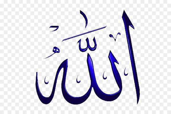 Quran Allah Names of God in Islam.