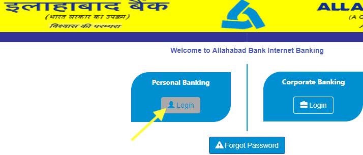 How to Register/Activate Allahabad Net banking Online.