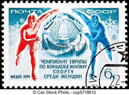 Clip Art of Speed skaters on the Medeo (?????) ice rink in Almaty.