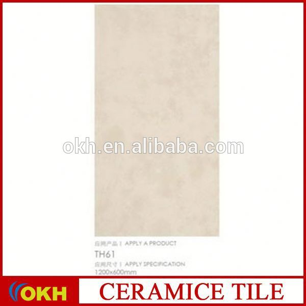 Milano Almond Tile, Milano Almond Tile Suppliers and Manufacturers.