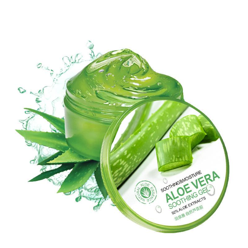 BIOAOUA Natural Aloe Vera Gel Hydrating Soothing Moisturizer Tender Face  Beauty Facial Skin Care.