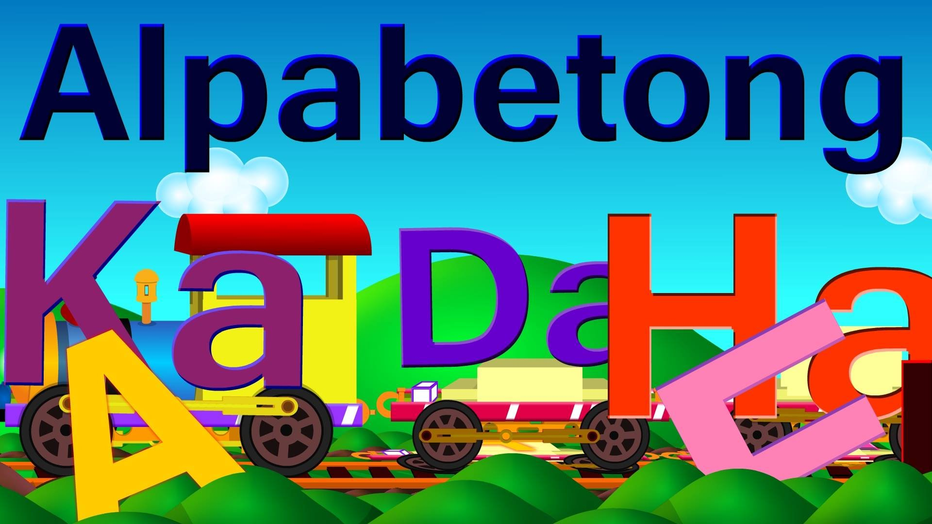 Filipino Alphabet APK Video Tutorials.