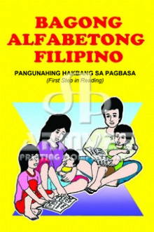 Alpabetong Filipino Clipart.