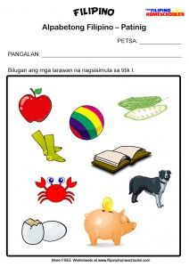 Free Patinig Worksheets (Set 2) « The Filipino Homeschooler.