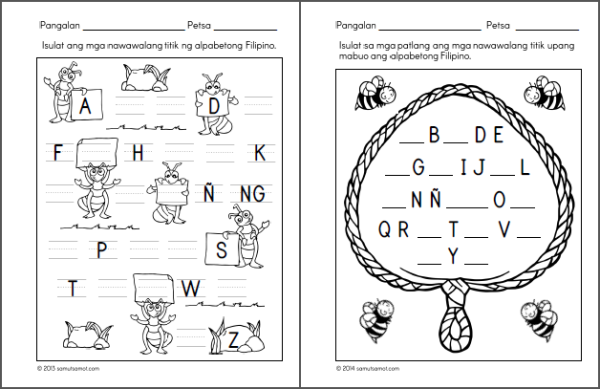 alpabetong Filipino worksheets.