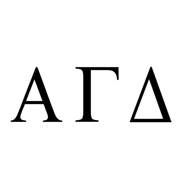 Alpha Gamma Delta.