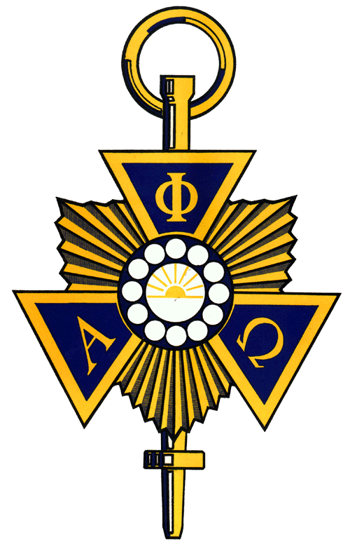 Download Alpha Phi Omega themes to your cell phone.