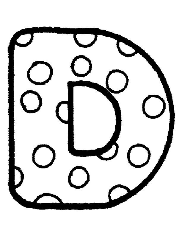 Bubble Letter Alphabet Coloring Pages.