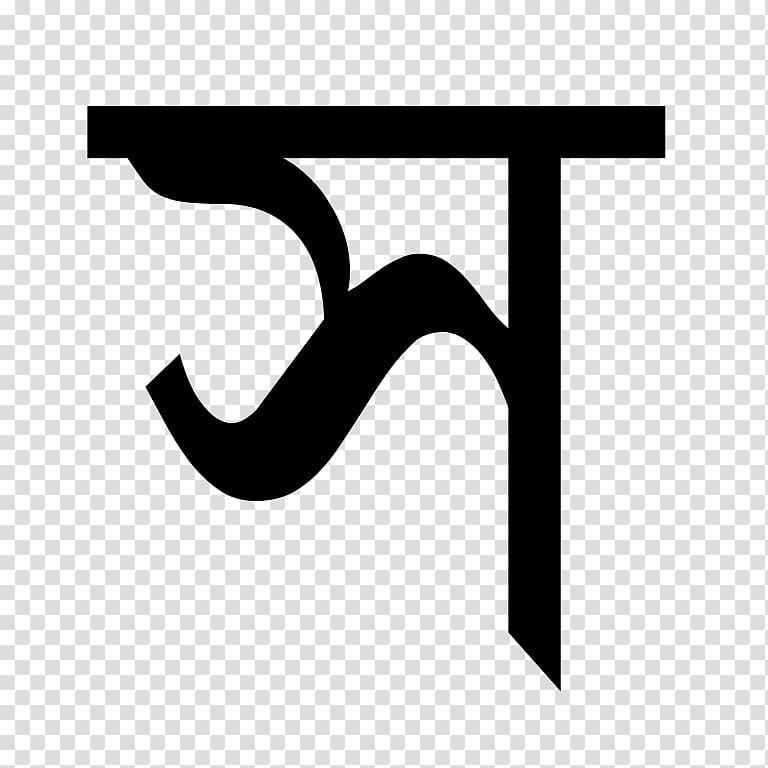 Bengali alphabet Letter Bengali sa, Bengali transparent.