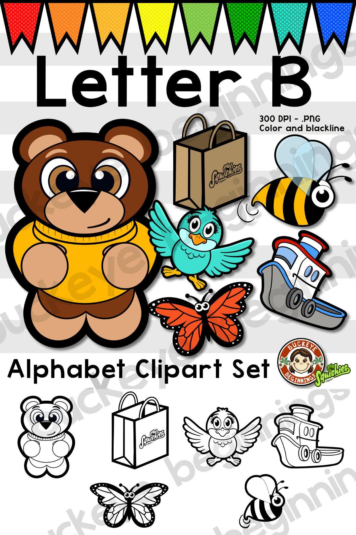 Alphabet Clip Art: Letter B Phonics Clipart Set.