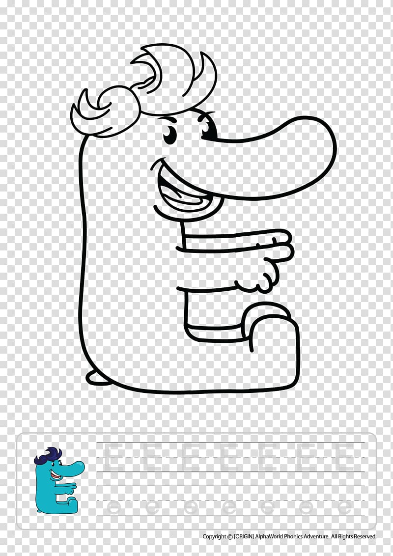 Vertebrate Nose , urdu alphabet poster transparent.