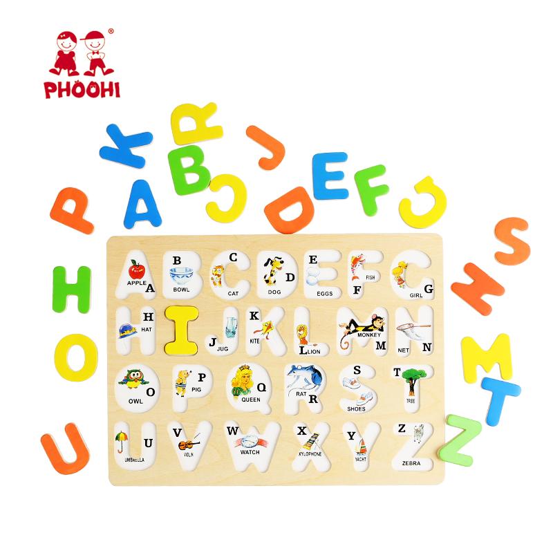 Alphabet Puzzle Clipart 10 Free Cliparts
