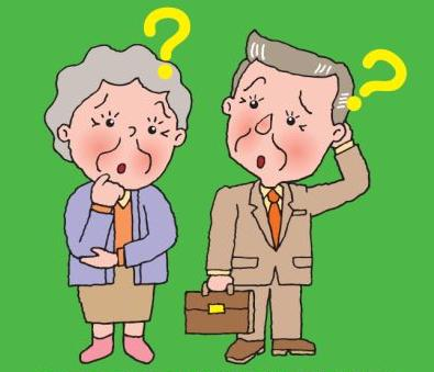Free Alzheimer's Cliparts, Download Free Clip Art, Free Clip Art on.