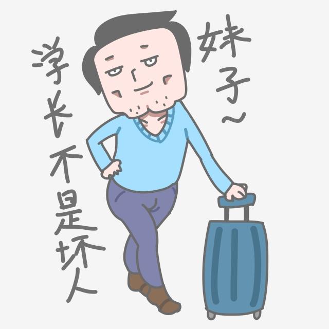 Senior Emoticon Package I Am Not A Bad Guy Boy, Illustration.