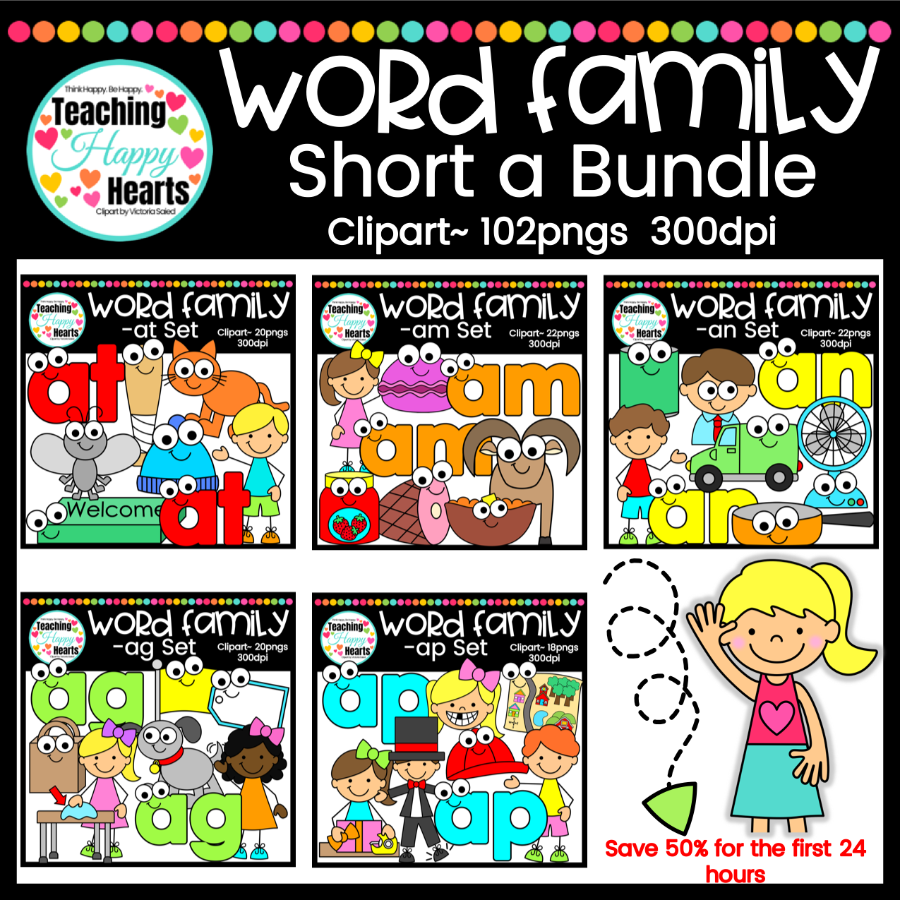Short a Word Family BUNDLE.