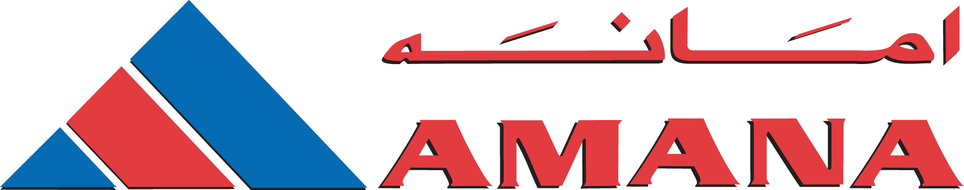 Amana Contracting & Steel Buildings.
