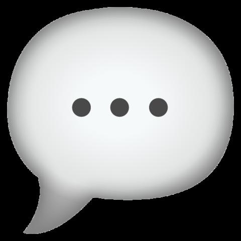 Speech Bubble Emoji.