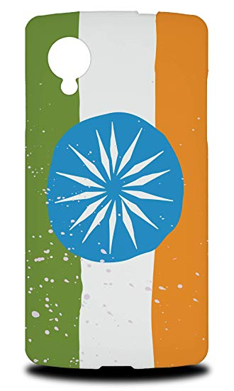 Amazon.com: India Country Flag Hard Phone Case Cover LG.