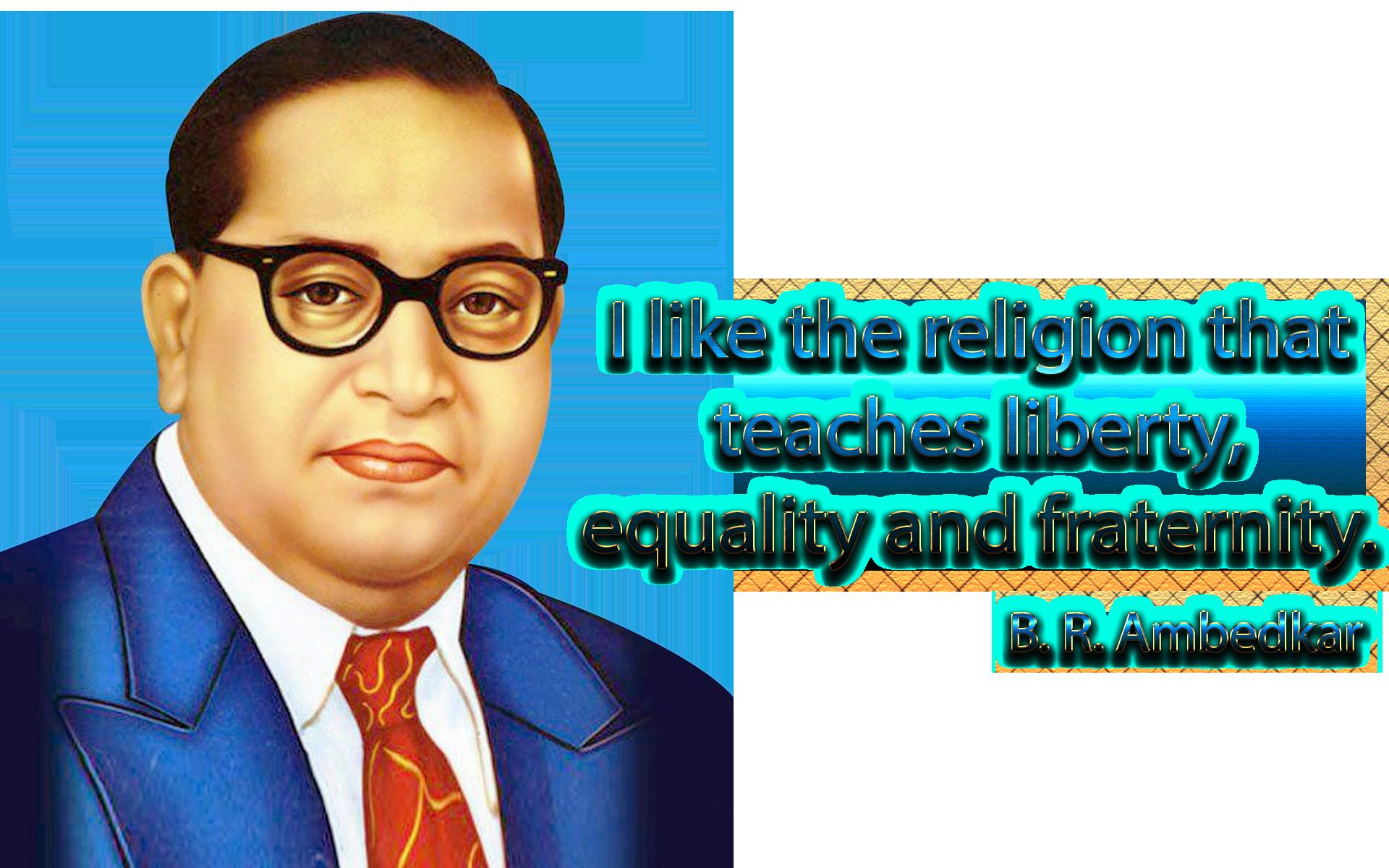 B. R. Ambedkar Quotes PNG Clipart.