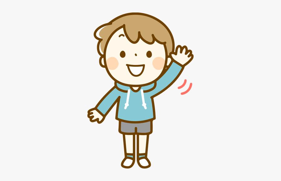 Waving Cartoon Kid.