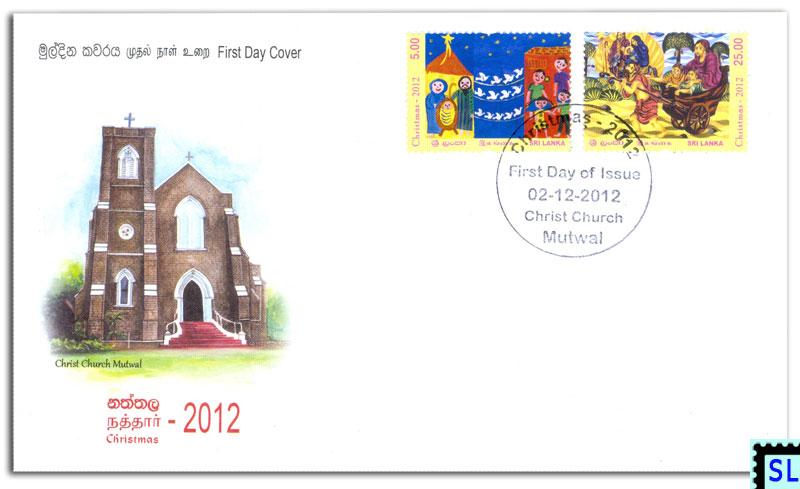 Sri Lanka Stamps For Sale.