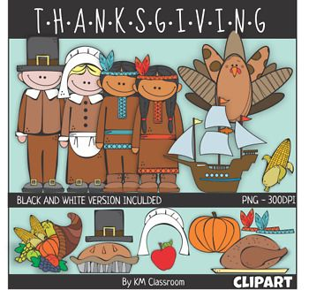 Thanksgiving Color and Line Art ClipArt.
