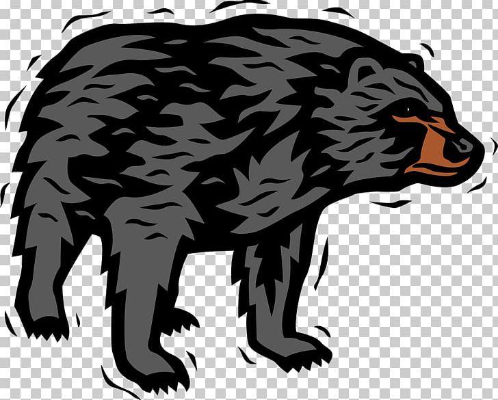 American Black Bear Polar Bear Brown Bear PNG, Clipart.