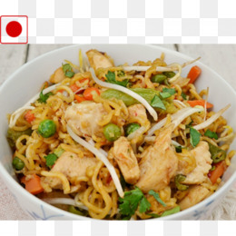 American Chop Suey PNG and American Chop Suey Transparent.