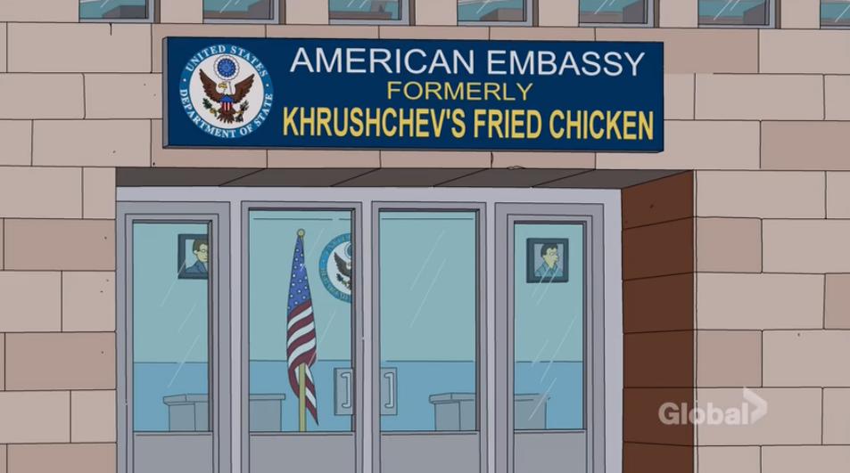 American Embassy.