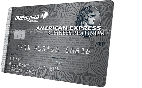 American Express Gold Card Product Detail.