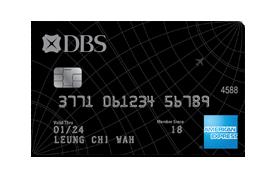DBS Black American Express® Card.
