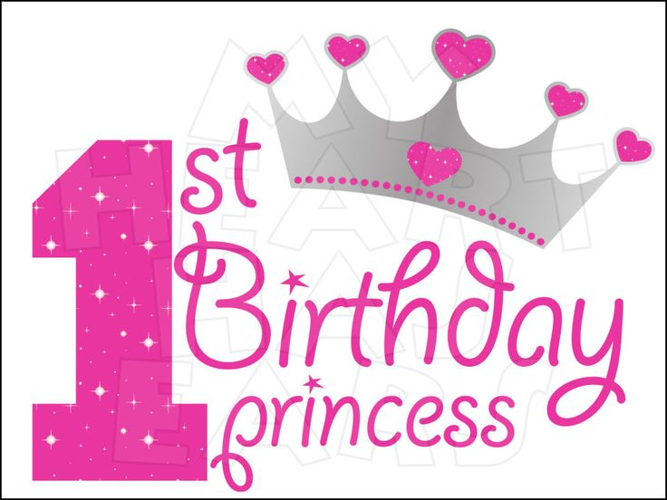 Girl 1st Birthday Clipart Banner.