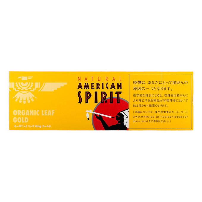 American Spiritアメリカンスピリット ゴールド ボックス.