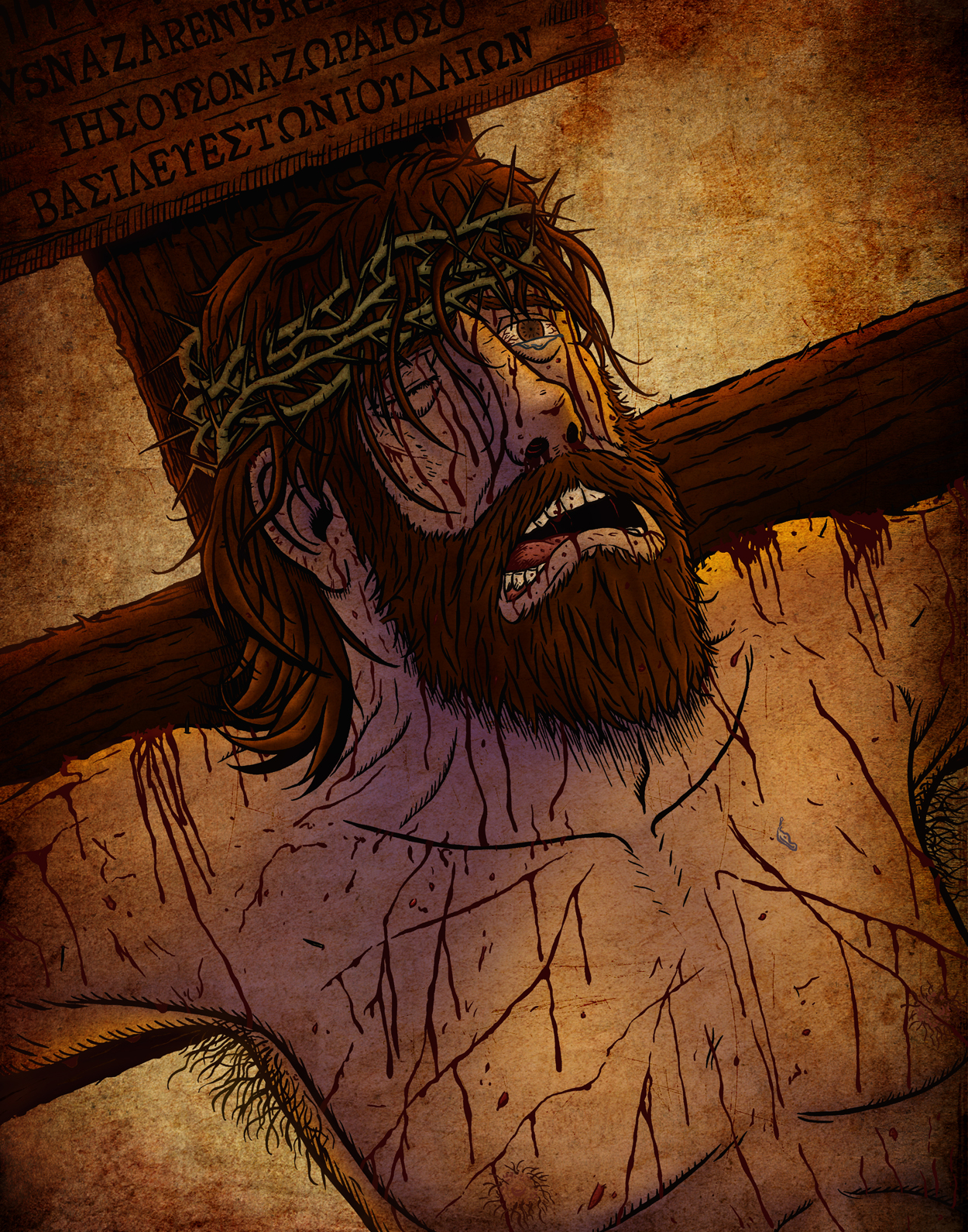 Jesus\' Crucifixion.
