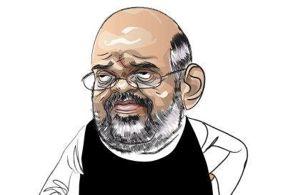Amit Shah Archives.