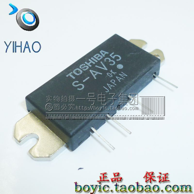 Rf Amplifier Module Promotion.