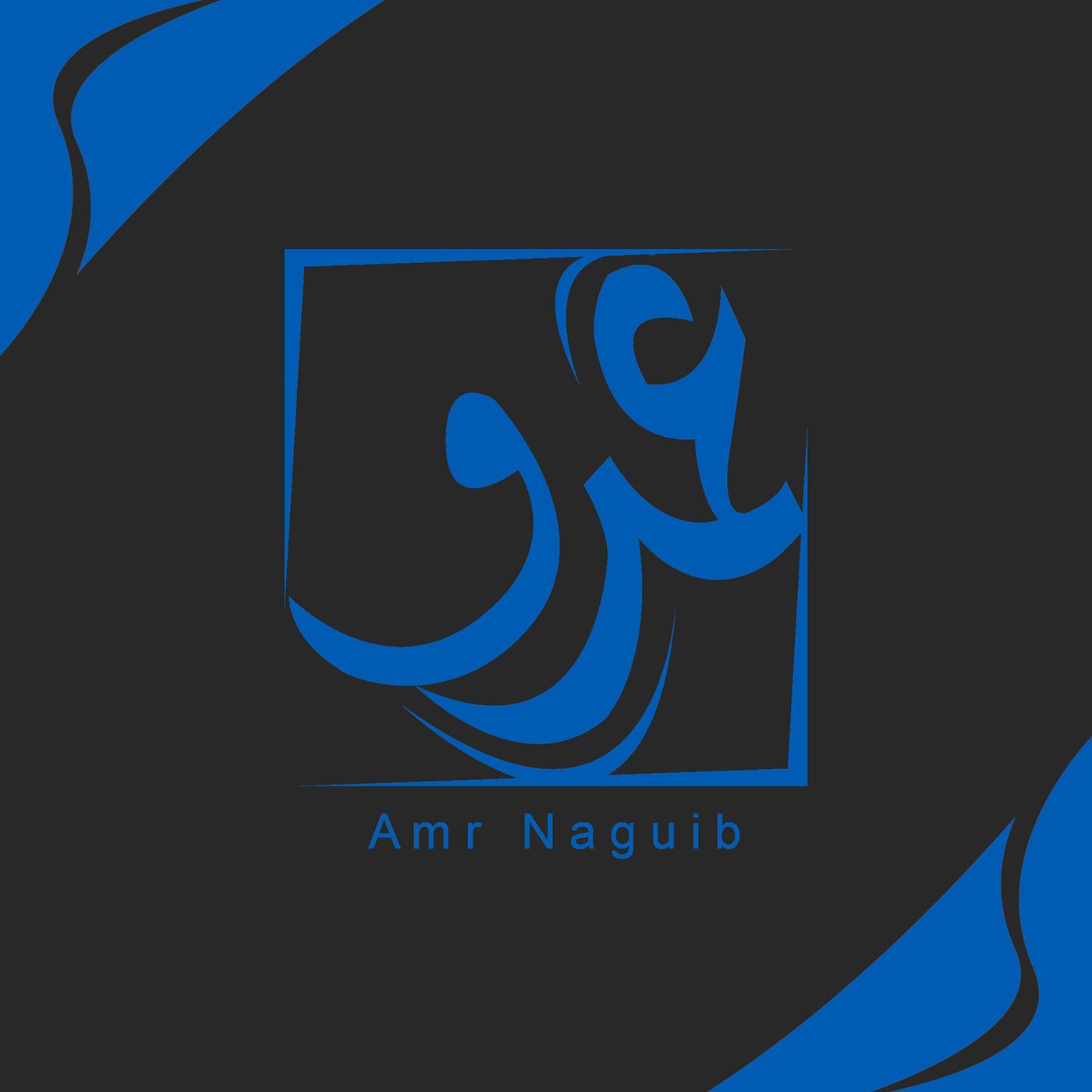AMR logo on Behance.