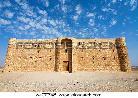 Stock Image of Qasr al Kharaneh desert fort, Amra, Jordan, Middle.