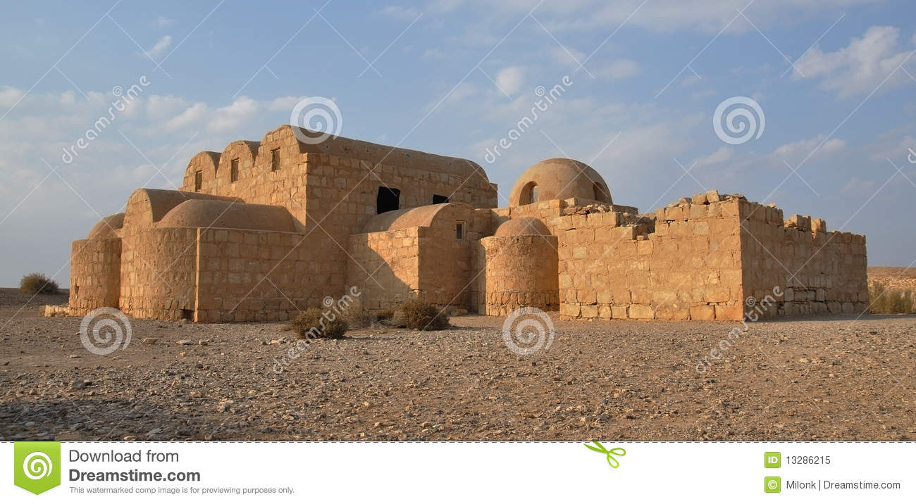 Quseir Amra Desert Castle Royalty Free Stock Photo.