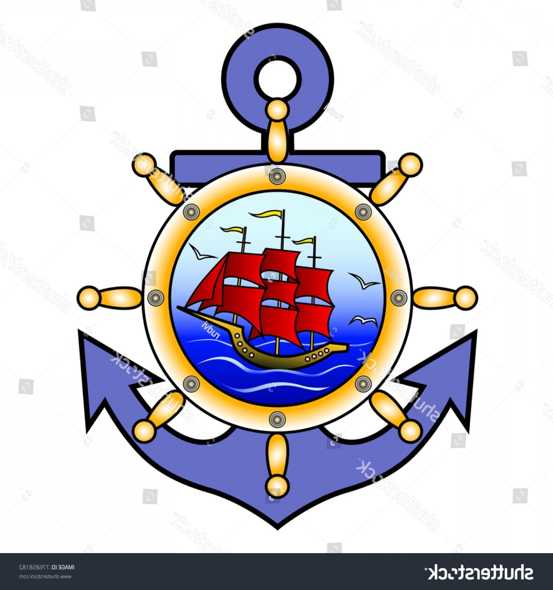 Ship Wheel Clipart Group (+), HD Clipart.