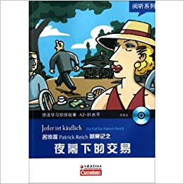 The audience German learning detective story A2.
