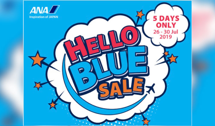 """ANA Launches Limited """"HELLO BLUE SALE""""."""