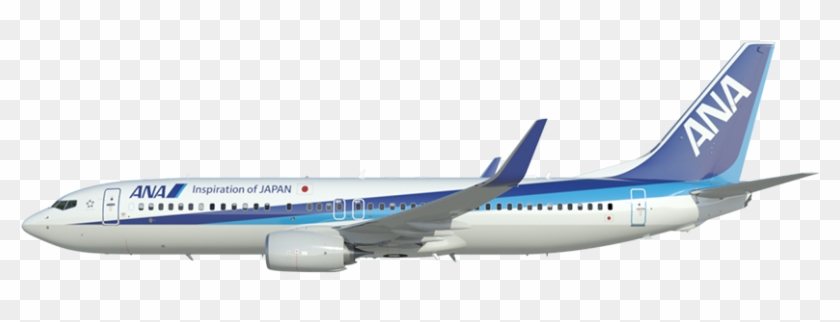 Ana Airline Logo Png.