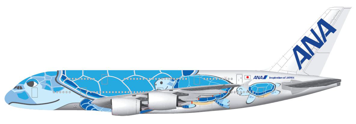 Ana airline logo png 5 » PNG Image.