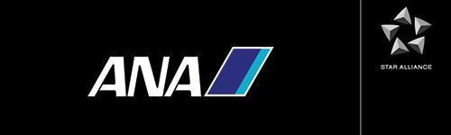 All Nippon Airways.