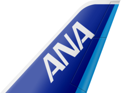 All Nippon Airways / Terminal Assignment, Destinations and.
