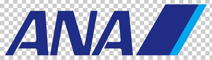 ANA Inspiration All Nippon Airways Airline ANA HOLDINGS INC.